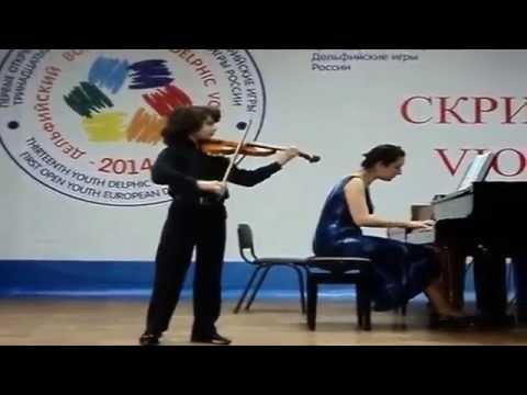 Скрипки Лаубах талантливые дети