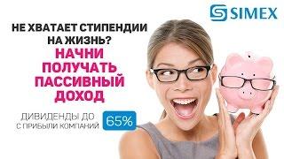 видео Этапы становления рынка недвижимости в России