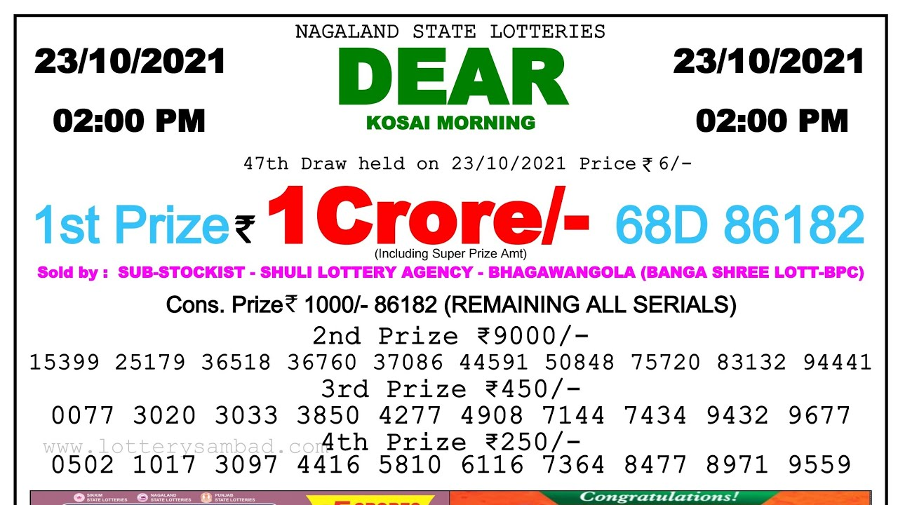 Lottery Sambad Result 2pm 23.10.21 Nagaland State Lottery Result #dearlotterylive