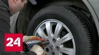 Штраф за автомобильные шины не по сезону предлагают ввести в России(, 2016-10-19T11:43:38.000Z)