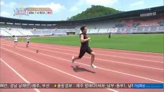 황치열 출발 드림팀 2015 가수 육상 대회 1:4 달리기