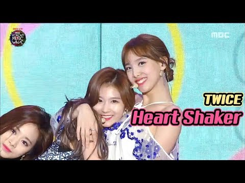 [Korean Music Wave] TWICE - Heart Shaker+ What is Love?  DMC Festival 2018