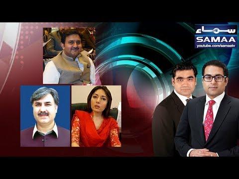 Agenda 360 - SAMAA TV - 30 July 2017