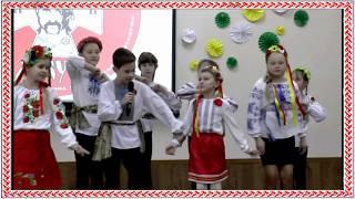 """Укр.нар.пісня """"Маруся, раз! Два!!  4Б клас НВК №4."""