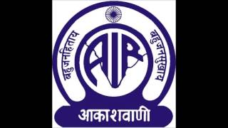 All India Radio (General Overseas Service IV - W NW Africa