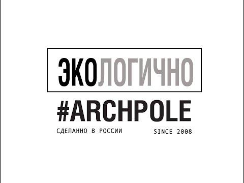 ЭкоЛогичный дизайн от Архполе | Дизайнерская мебель в Краснодаре