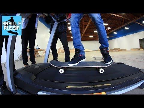 SKATE на беговой дорожке   Глупый скейт