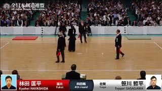 Kyohei HAYASHIDA KM- Teppei SASAGAWA - 65th All Japan KENDO Championship - Fourth round 57