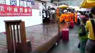 STOH Performence at Flushing Mall (Shaolin Broadsword)