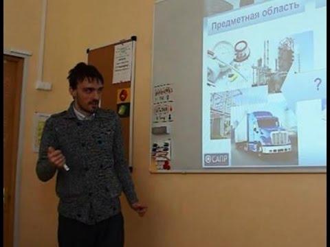 Мастер-класс «Научно-исследовательская работа в IT : от школы к ВУЗу»