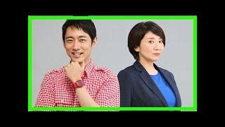 小泉孝太郎&松下由紀、『ゼロ係』新シーズン決定! 新キャラも予定 テレ...