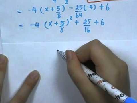 ข้อสอบคณิต O-NET ,ปี2551 ,ตอน01