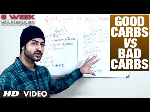 Good Carbs vs Bad Carbs | How Bad Carbs Make You Fat | Health and Fitness Tips | Guru Mann