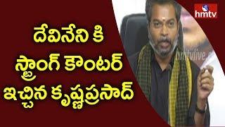 Polavaram Row : YCP MLA Vasantha Krishna Prasad Counter to Devineni Uma Comments | hmtv