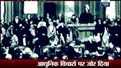Remembering the great Swami Vivekananda