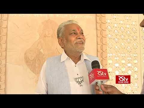 PM Modi has put efforts to double Farmer income: Parshottam Rupala