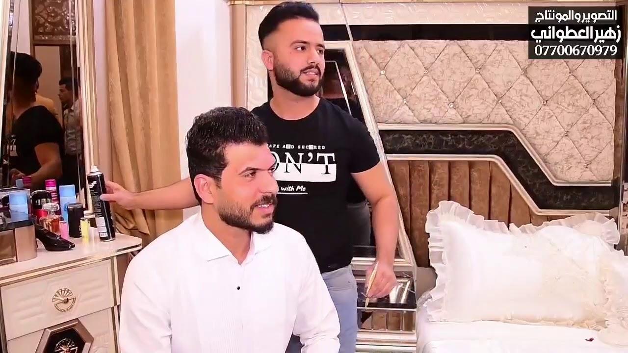 سعدون الساعدي 2021 جديد حفل زفاف تصوير زهير العطواني