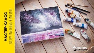 Бесплатный видео урок по рисованию| рисуем масляными красками