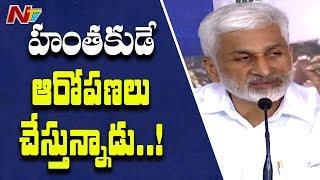 Vijay Sai Reddy Press Meet Over YS Vivekananda Reddy Demise And TDP Allegations | NTV