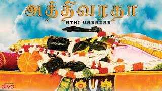 அத்திவரதர் - Athi Varadar   Music Video   Jaikrish.K   Dhanalakshmi Ranganathan   Edhu Shanmugam