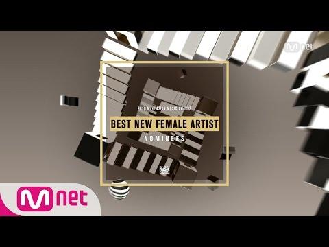 [2016 MAMA] Best New Female Artist Nominees