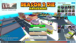 ZOMBIES ATE MY BROTHER'S MEAT!! /Roblox Reason To Die/FarukTPC w OS