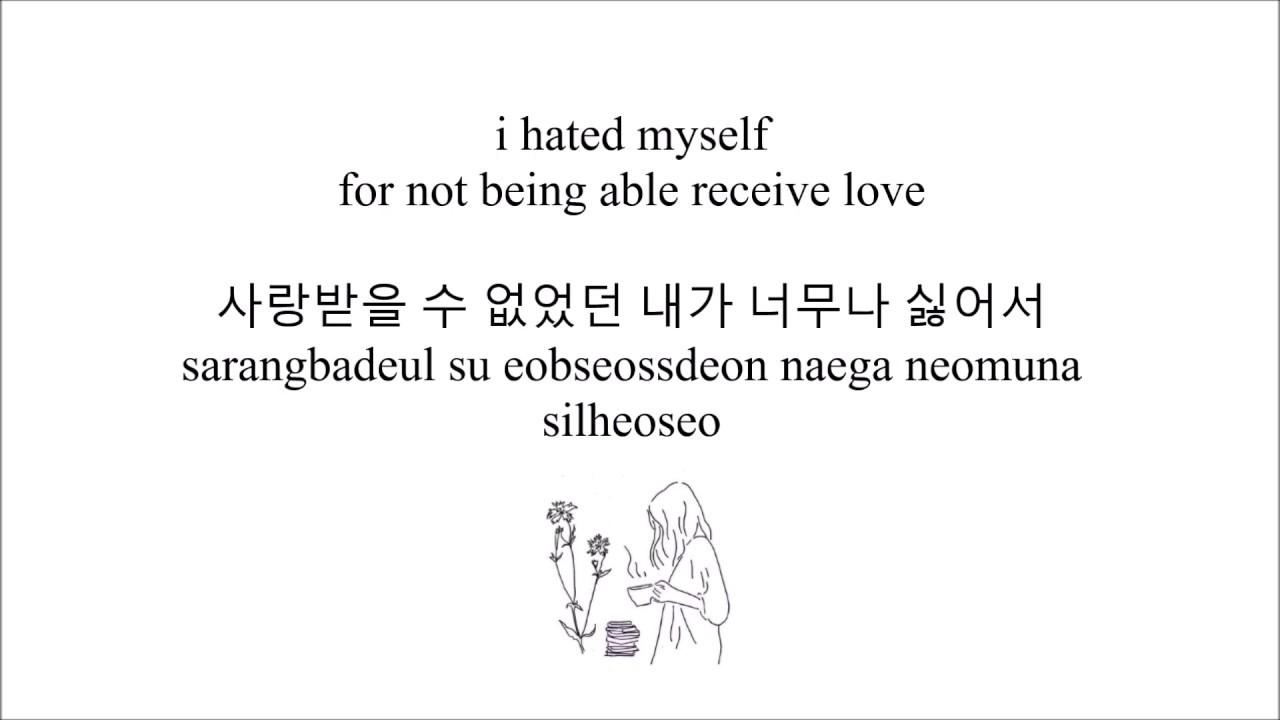 Download bolbbalgan4 // to my youth 나의 사춘기에게 lyrics