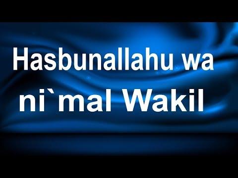 hasbunallahu wa ni'mal-wakil