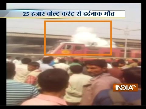 Mumbai Video: Man Dies of 25 Thousand Volt (25 KV) Current on Electric Train
