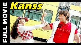 Kanss│Full Hindi Dubbed Action Movie│Darshan, Gurleen Chopra