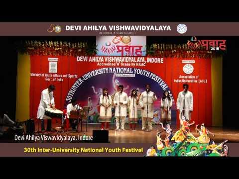 Devi Ahilya Viswavidyalaya, Indore