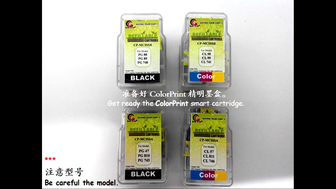 Aiflo Canon Plug In 810 Black Smart Cartridge Printer Inkjet Ip2770 Pe Sensor Asf Mp258 Mp237 Mp287 Refurbish Colorprint