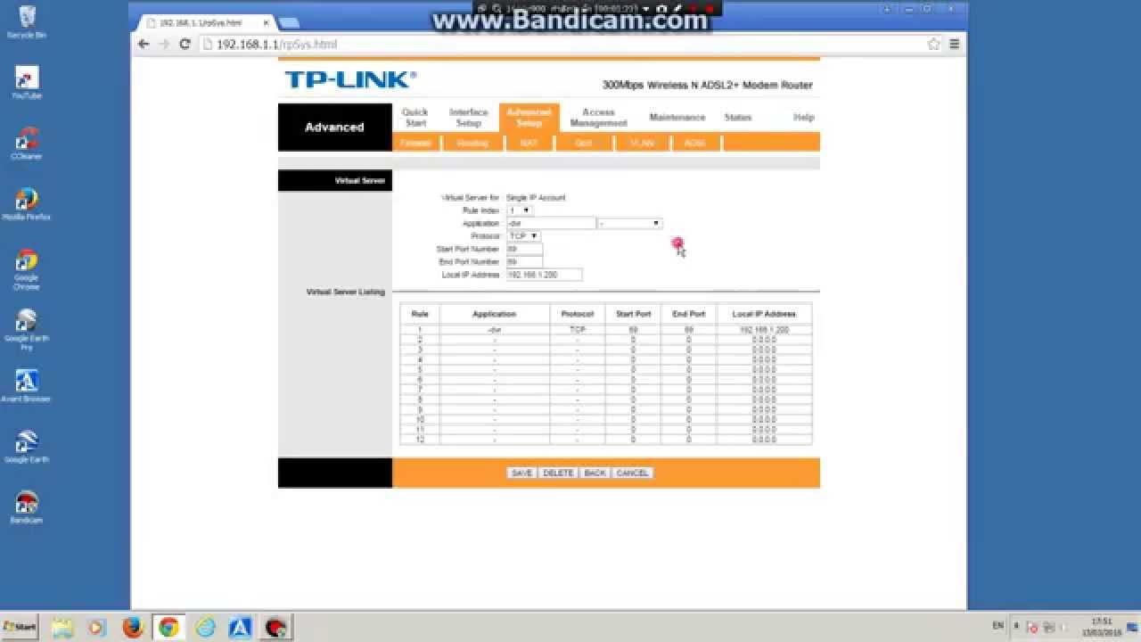 Router Port Forwarding Guides forward port router ดูกล้องผ่านเน็ต TP-LINK
