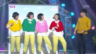 개그콘서트 Gag Concert 사둥이는 아빠 딸 20141207