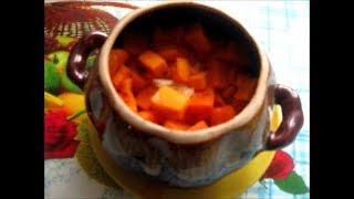 Как приготовить вкусную тыкву