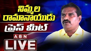 LIVE: TDP Nimmala Ramanaidu Press Meet | Tirupati By Elections Fake Votes | ABN