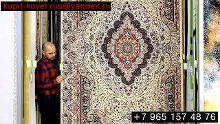 самый большой магазин ковров в Москве. Более 1000 моделей. Заказывайте на сайте!