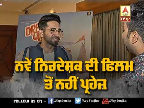 Ayushmann Khurrana Has no problem working with New directors