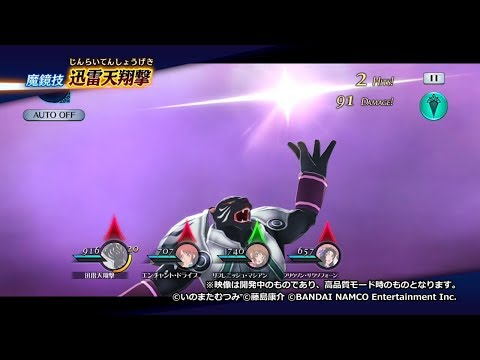 【テイルズ オブ ザ レイズ】魔鏡技  ユージーン 迅雷天翔撃