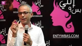خاص بالفيديو.. محمود مرشد يكشف أسرار اختيار كريم الأساس المثالي لكل بشرة