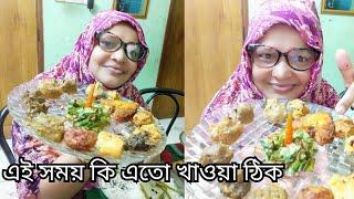 অনেক দিন পরে এতো মজাদার ভর্তা বানানো হয়েছে /Very yummy tasty vorta/ Bangladeshi mom Tisha