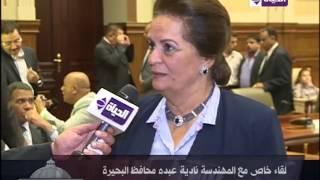 نادية عبده: وجهت ضربة لـ«الجاشعين».. وطريق جديد بتكلفة 200 مليون جنيه