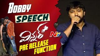Director Bobby Speech @ Winner Movie Pre Release Function || Sai Dharam Tej, Rakul Preet
