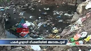 Garbage City:Thiruvananthapuram  Under Siege