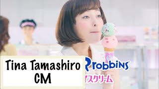 CM Theater japanese model cm movie 動画 面白 感動 泣ける 懐かしい ...