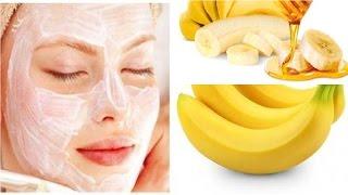 केले के फेस मास्क से 2 दिनों में चेहरा चमकाए- Banana Face Pack for Glowing Skin Hindi