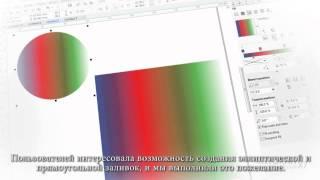 Видеообзор пакета CorelDRAW® Graphics Suite X7