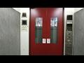 【おまけ付】日立エレベーター 横浜市営地下鉄 関内駅 馬車道改札側