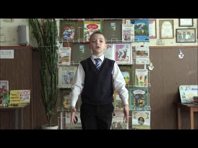 Изображение предпросмотра прочтения – АлександрКаруна читает произведение «Крестьянские дети» Н.А.Некрасова