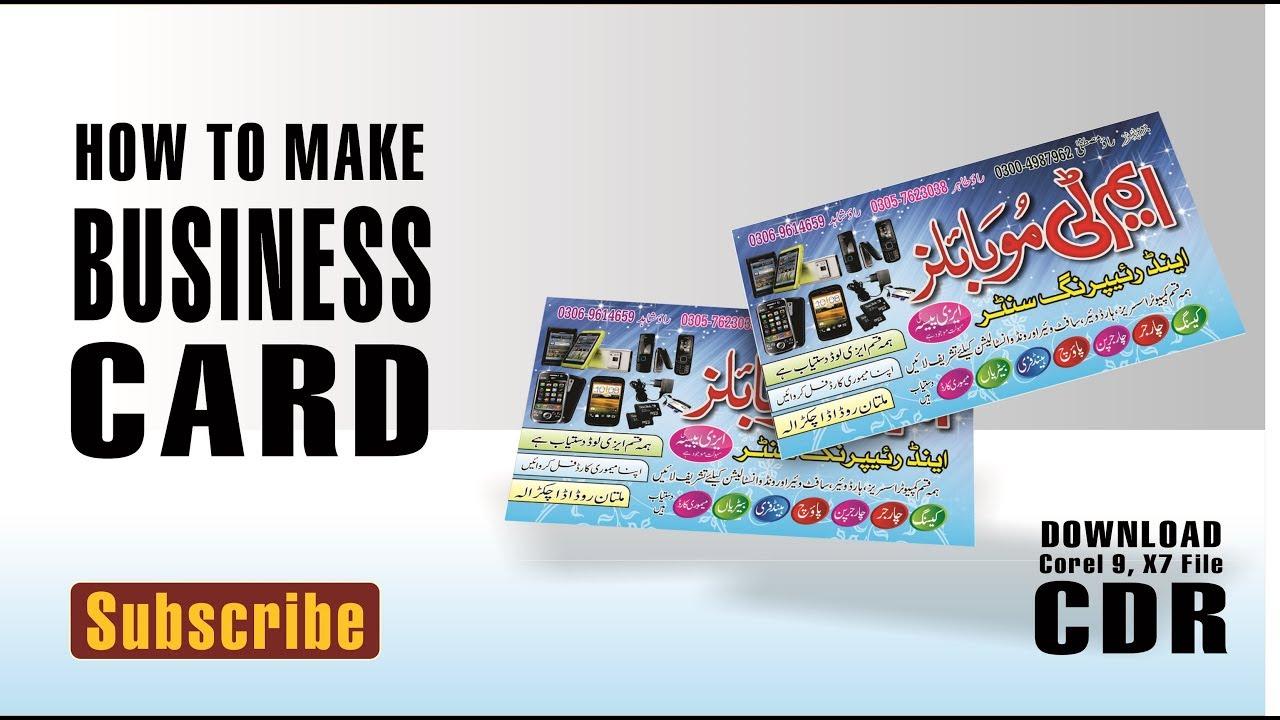 business card  coreldraw x7 tutorial  designed  04